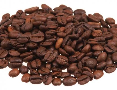 Érdekességek a kávészemekről